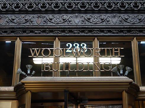 Special Prosecutor, Thomas E. Dewey, Woolworth Building, 233 Broadway, Frank Hogan, Eunice Carter, Dutch Schultz, Arthur Flegenheimer, Lucky Luciano, Prostitution,